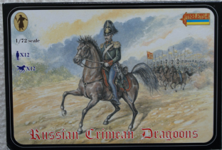 Strelets 1/72 ST0063 Russian Dragoons (Crimean)